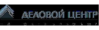"""Деловой центр """"На Октябрьской"""""""